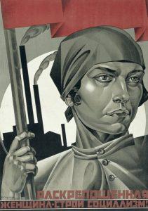 adolf_strakhov_the_emancipated_woman_is_building_socialism_2_1